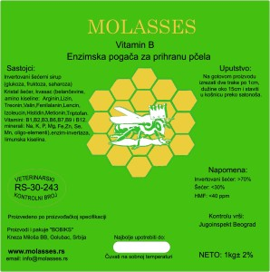 Molasses VITAMIN B enzimska pogača